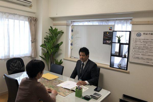 糸満オフィス1